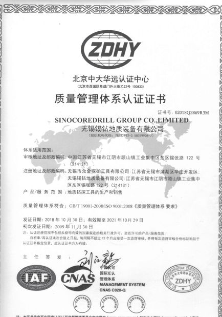 Cina Sinocoredrill Group Co.,Ltd Sertifikasi